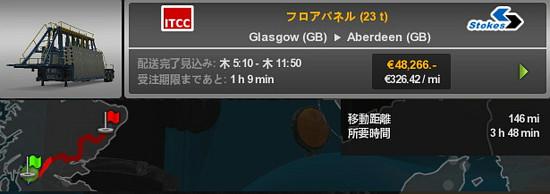 f:id:nankakaku:20160728201437j:plain