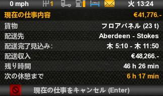 f:id:nankakaku:20160728201438j:plain