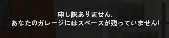 f:id:nankakaku:20160802223029j:plain