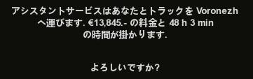 f:id:nankakaku:20160802223040j:plain