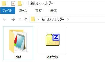 f:id:nankakaku:20160826002230j:plain