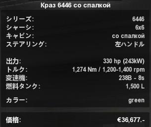 f:id:nankakaku:20160908204653j:plain