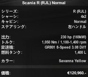 f:id:nankakaku:20161011210407j:plain