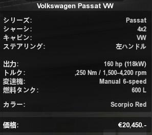 f:id:nankakaku:20161020222920j:plain