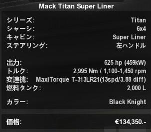 f:id:nankakaku:20161023134921j:plain