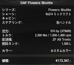 f:id:nankakaku:20161104204024j:plain