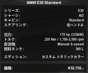 f:id:nankakaku:20161110210217j:plain