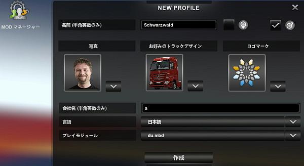 f:id:nankakaku:20161116211437j:plain