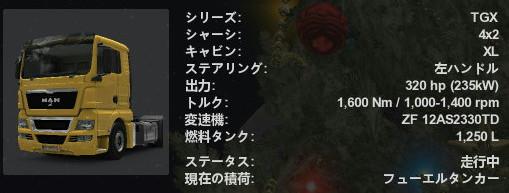 f:id:nankakaku:20161226215036j:plain