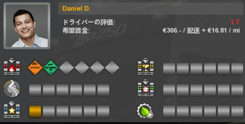 f:id:nankakaku:20161226215038j:plain