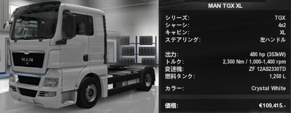 f:id:nankakaku:20161226215039j:plain