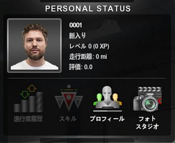 f:id:nankakaku:20170117202459j:plain