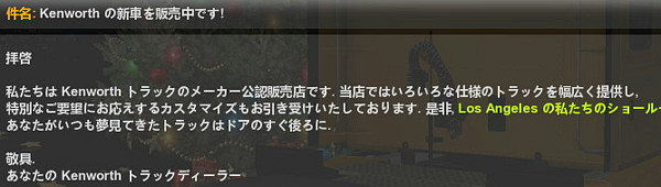 f:id:nankakaku:20170117203337j:plain