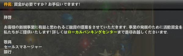 f:id:nankakaku:20170117203345j:plain