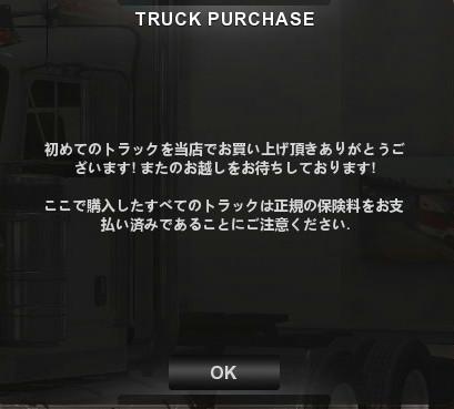 f:id:nankakaku:20170117203349j:plain