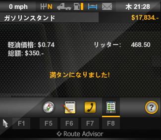 f:id:nankakaku:20170129212645j:plain