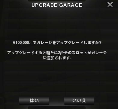 f:id:nankakaku:20170201200439j:plain