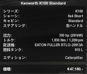 f:id:nankakaku:20170207211520j:plain