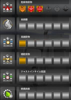 f:id:nankakaku:20170210210854j:plain