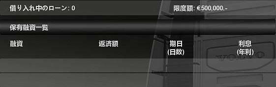 f:id:nankakaku:20170213221957j:plain
