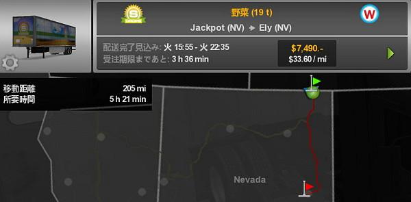 f:id:nankakaku:20170216211155j:plain