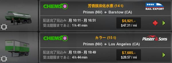 f:id:nankakaku:20170306213302j:plain
