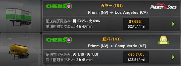 f:id:nankakaku:20170306213303j:plain