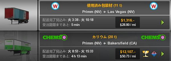 f:id:nankakaku:20170306213304j:plain