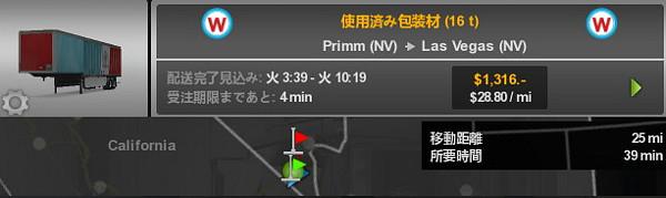 f:id:nankakaku:20170306213306j:plain