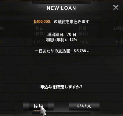f:id:nankakaku:20170306213317j:plain