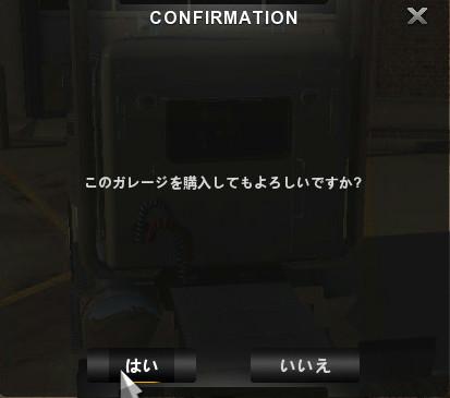 f:id:nankakaku:20170306213318j:plain