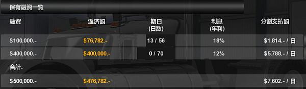 f:id:nankakaku:20170306213320j:plain