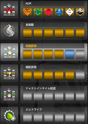 f:id:nankakaku:20170309214347j:plain