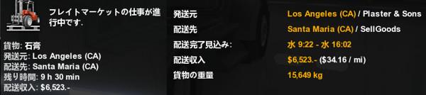 f:id:nankakaku:20170327225926j:plain