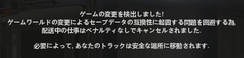 f:id:nankakaku:20170327225930j:plain
