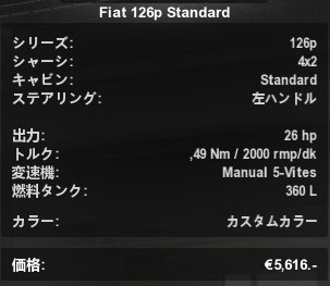 f:id:nankakaku:20170428212512j:plain