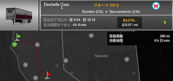 f:id:nankakaku:20170519233509j:plain