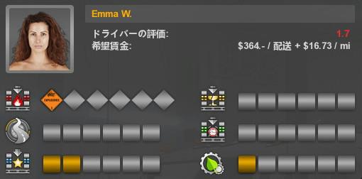 f:id:nankakaku:20170610233347j:plain