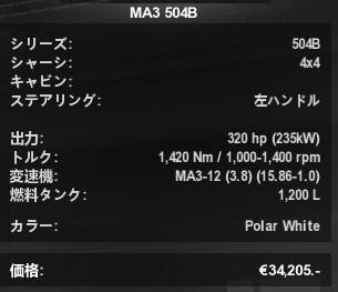 f:id:nankakaku:20170717212321j:plain