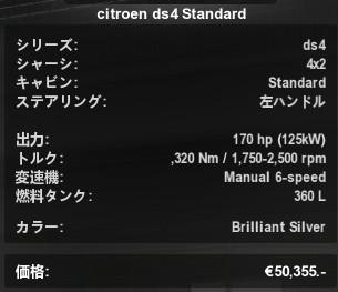 f:id:nankakaku:20170812214408j:plain