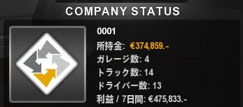 f:id:nankakaku:20170821223948j:plain