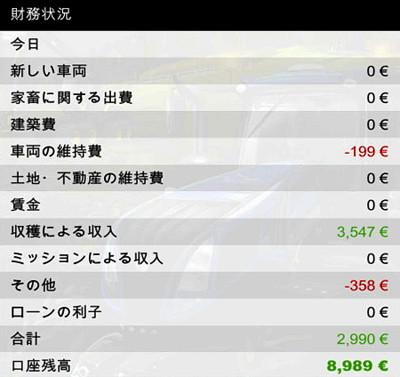 f:id:nankakaku:20180106221248j:plain