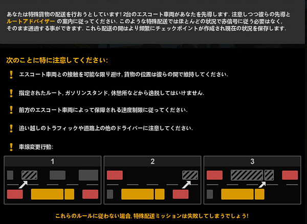 f:id:nankakaku:20180110205236j:plain