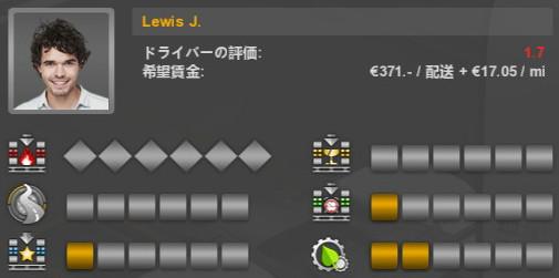 f:id:nankakaku:20180121225915j:plain