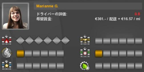 f:id:nankakaku:20180121225918j:plain