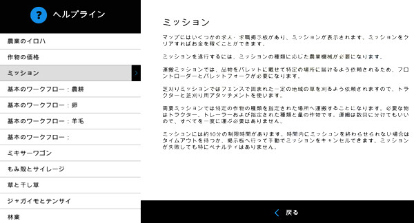 f:id:nankakaku:20180418194433j:plain