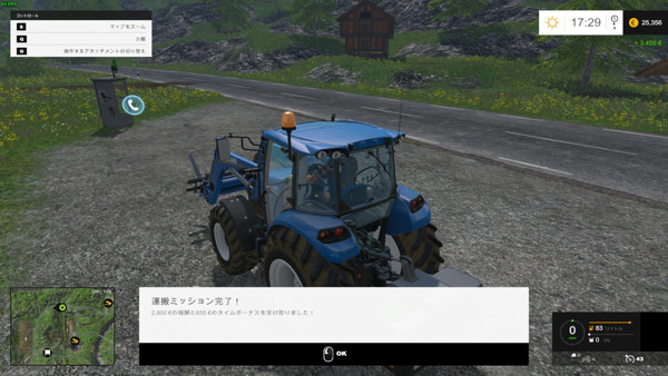 f:id:nankakaku:20180418194445j:plain