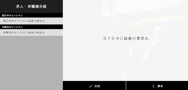 f:id:nankakaku:20180427195419j:plain