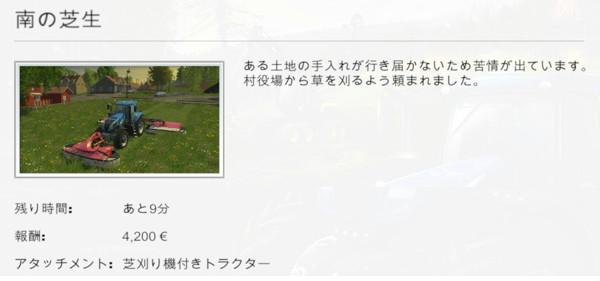 f:id:nankakaku:20180427195423j:plain