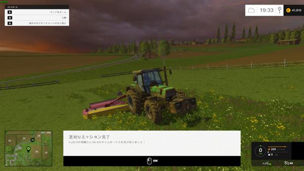 f:id:nankakaku:20180427195429j:plain